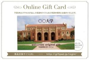 カード台紙表(小)