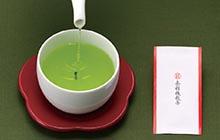 茶柱の立つお茶